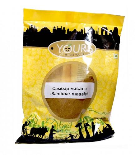 Самбар масала (Sambhar masala Yours Ethnic Foods)100гр - 1