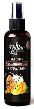 Масло облепиховое (ТМ Mayur ) 50 мл - 1