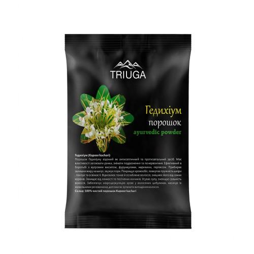 Гедихиум порошок, Триюга (Kapoor kachari churna, Triuga) 50 грамм. - 1