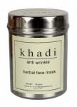 Маска д/лица против морщин Кхади (сухая)(Anti wrinkle herbal face mask, Khadi), 50 гр