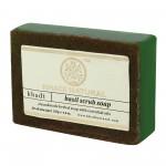Мыло-Скраб Базилик, Кхади (Basil Herbal Soap,Khadi) 125 гр