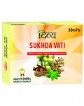 Дивья Сукхда Вати блистер, Патанджали (Divya Sukhda Vati, Patanjali) 30 таб