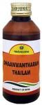 Дханвантарам масло, Нагарджуна (Dhanvantharam Thailam, Nagarjuna) 200 мл