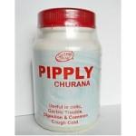 Пипали Чурна, Шри Ганга (Pipali Churna, Shri Ganga) 100 гр