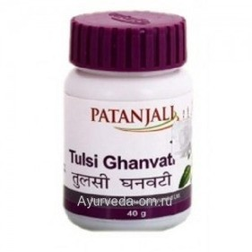 Тулси Гханавати, Патанджали (Tulsi Ghanavati, Patanjali) 80 таб - 1