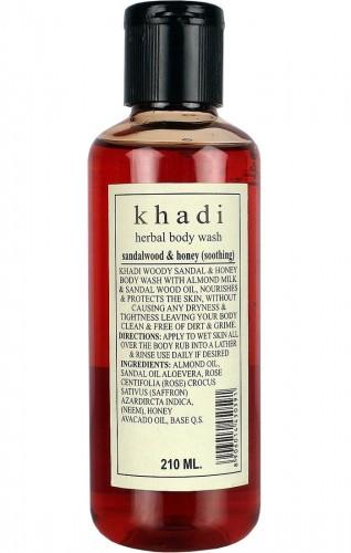 Гель для душа Сандал и мед Кхади (Sandalwood-Honey, Khadi) 210 мл - 1